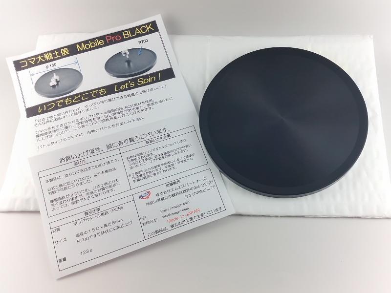 koma-005-102